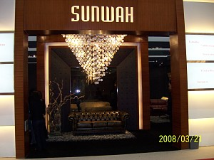 The 21st China Iternational Furniture Fair(Guangzhou)