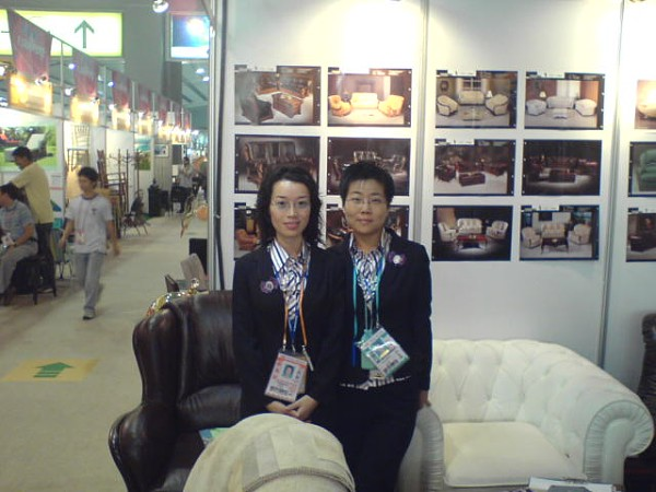 The 103rd China Import and Export Fair
